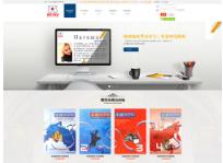 口碑好的網站建設服務_專業廣告策劃服務