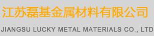 江苏磊基金属材料有限公司
