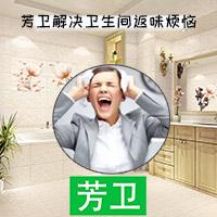高层楼房卫生间反味小妙招_厕所家政服务