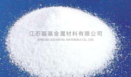 我们推荐工业钨酸钠销售_钨酸钠相关
