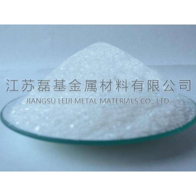 特级钼酸钠_高纯其他库存精细化学品采购