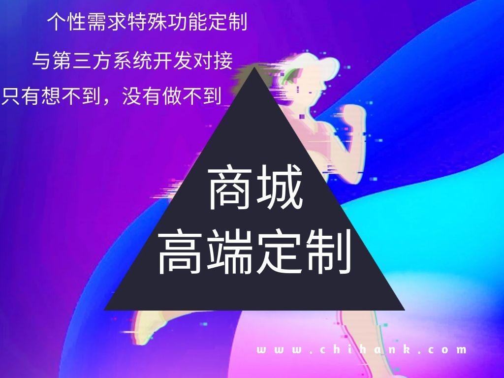 无线智能POS机软件开发_一卡通管理系统对接