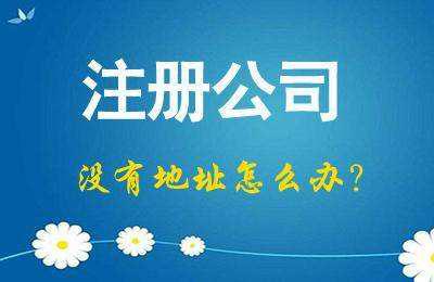 北京餐饮执照流程_北京其他咨询、策划多少钱