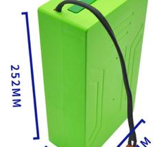 提供电池招商商家_提供电池招商相关