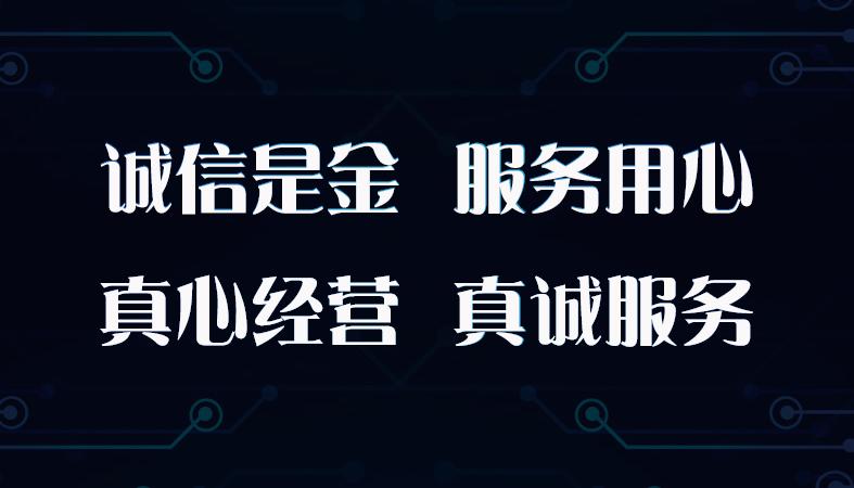 专业微信号批发_购买通讯产品代理批发