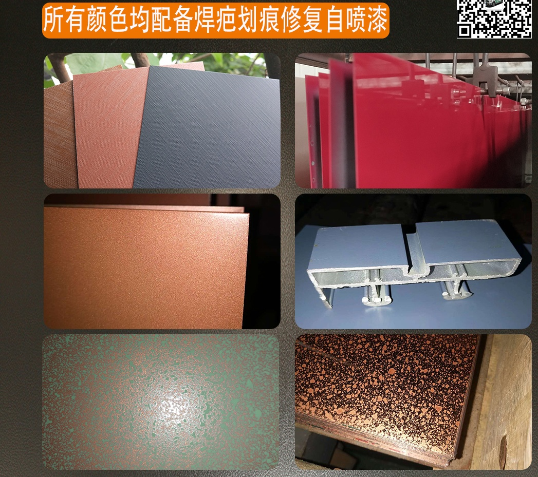 广东不锈钢_ 不锈钢板韩式门板供应商