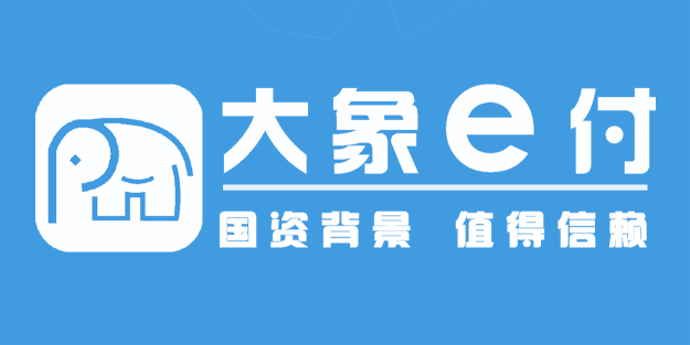 大象普惠(广州)科技有限公司
