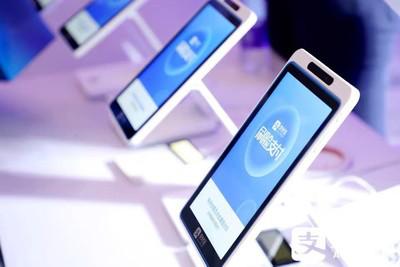 刷脸支付代理_刷脸支付系统相关-大象普惠(广州)科技有限公司
