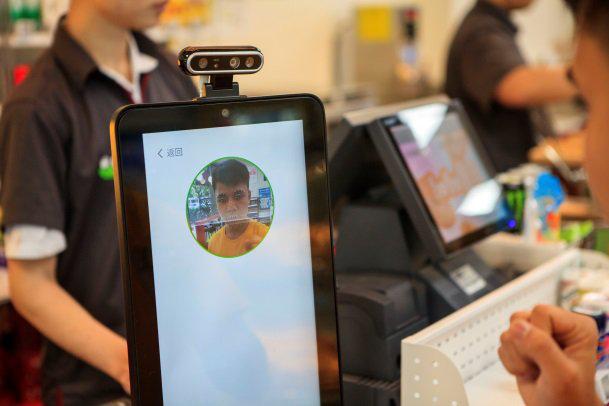 移动支付平台排名_刷脸服务项目合作-大象普惠(广州)科技有限公司