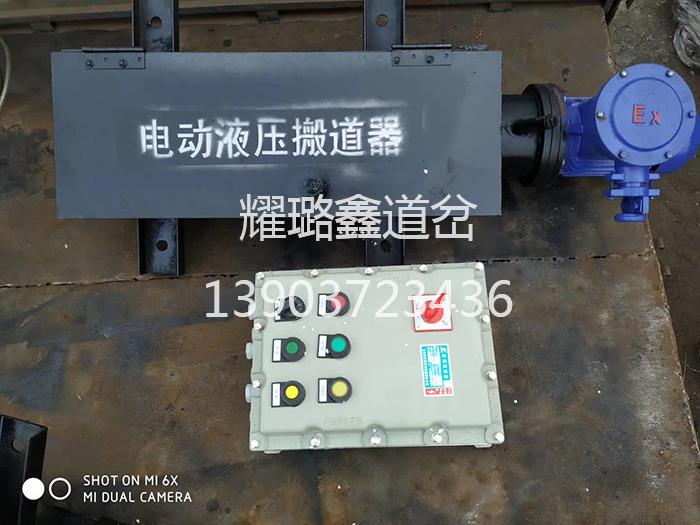 我们推荐河北电动扳道器多少钱_电动扳道器批发相关