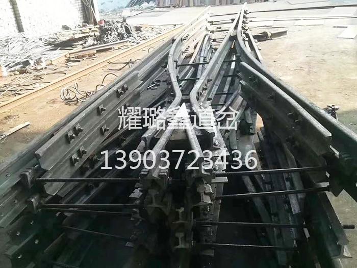 江苏无极绳道岔零售批发_轨道交通设备器材生产商
