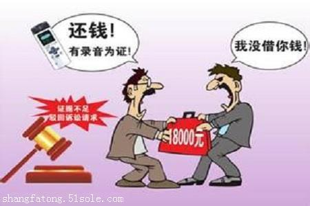 债权债务官司_个人法律服务清收