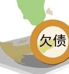 借条欠款纠纷诉讼_公司法律服务处理