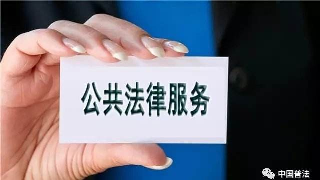 深圳法律服务律师_清远法律服务收费