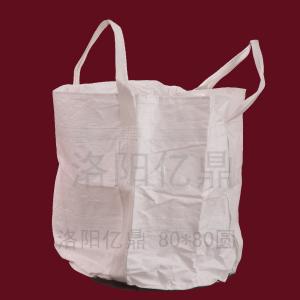 许昌化工集装袋_柔性其他包装材料吨包