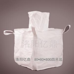 安阳二手吨包袋批发_二手其他包装材料