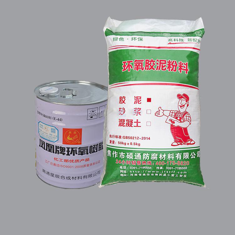 正宗咸宁环氧树脂胶泥生产厂家_不饱和聚酯树脂相关-焦作市硕通防腐材料有限公司