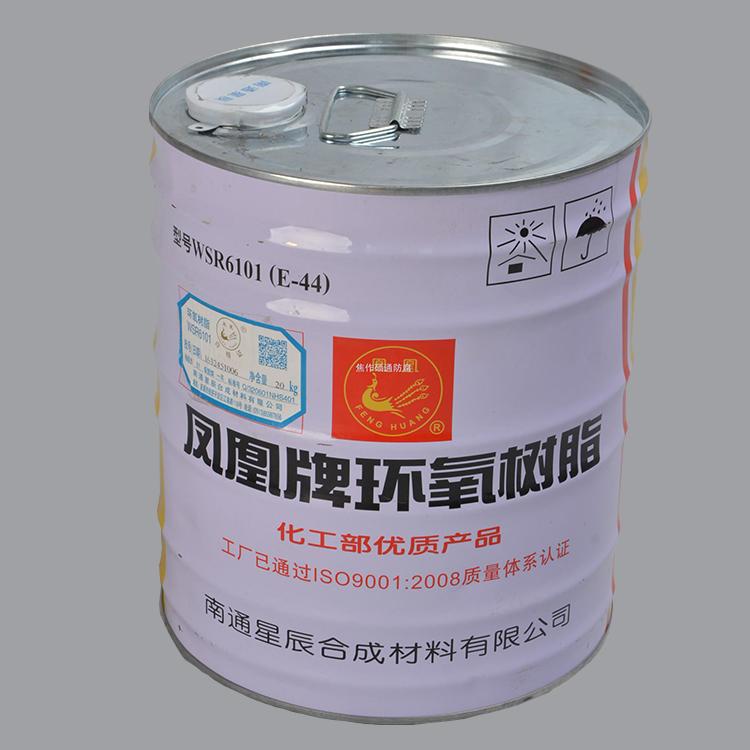 海东耐酸混凝土价格_混凝土泵车相关-焦作市硕通防腐材料有限公司