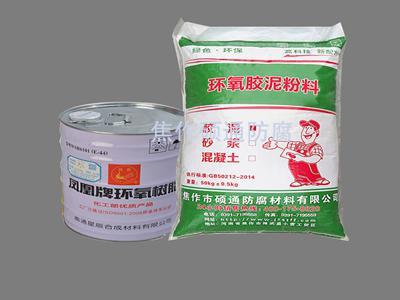 亳州耐酸混凝土厂家_清水混凝土相关-焦作市硕通防腐材料有限公司