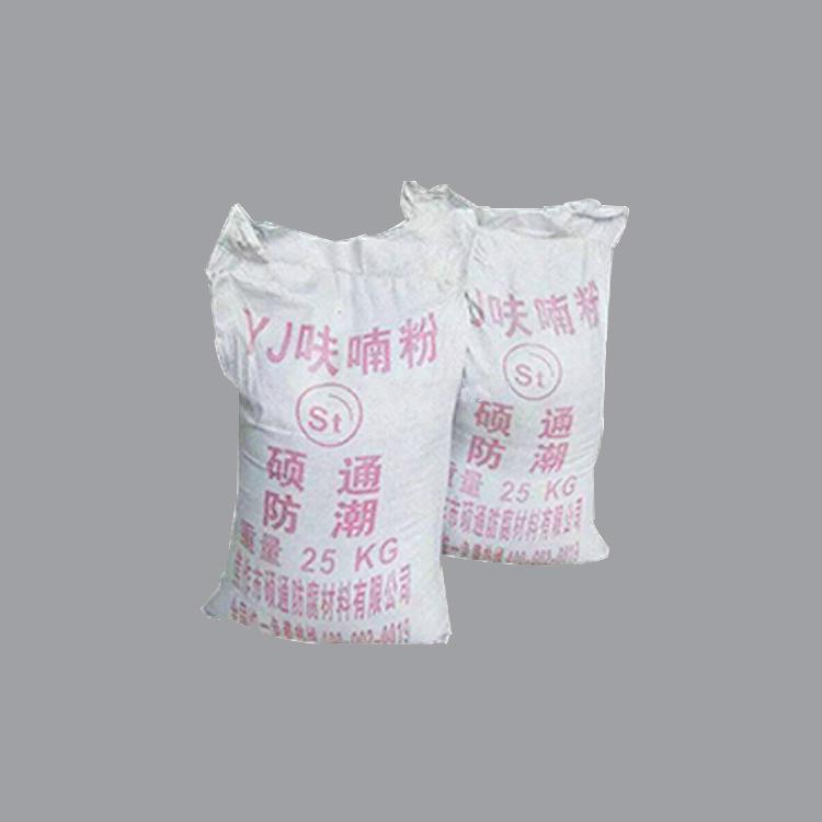 高品质甘肃环氧树脂胶泥生产厂家_环氧树脂相关-焦作市硕通防腐材料有限公司