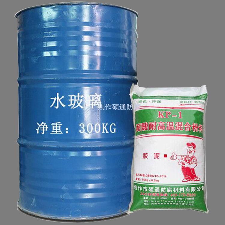 佛山耐酸混凝土生產廠家_砂漿批發-焦作市碩通防腐材料有限公司