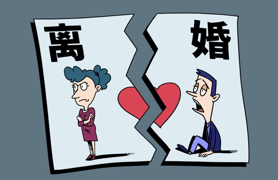 夫妻离婚纠纷咨询_广州法律服务