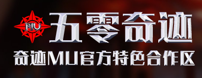 山东航泽网络科技有限公司