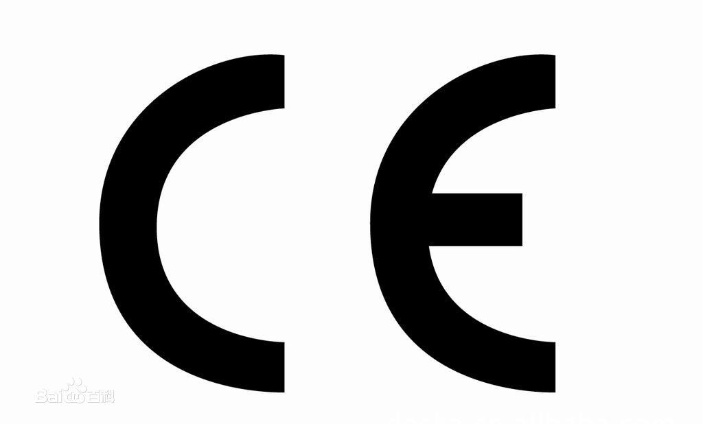 口碑好的ce欧盟认证哪家好_专业认证中介哪家好-义乌天泽检测技术有限公司