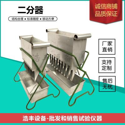 我们推荐莱州二分器厂家_ 二分器设计相关-郑州宇之玥贸易有限公司