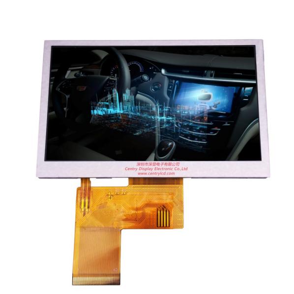 11.6寸液晶屏生产厂家_4.3寸其他显示器件-深圳市深显电子有限公司