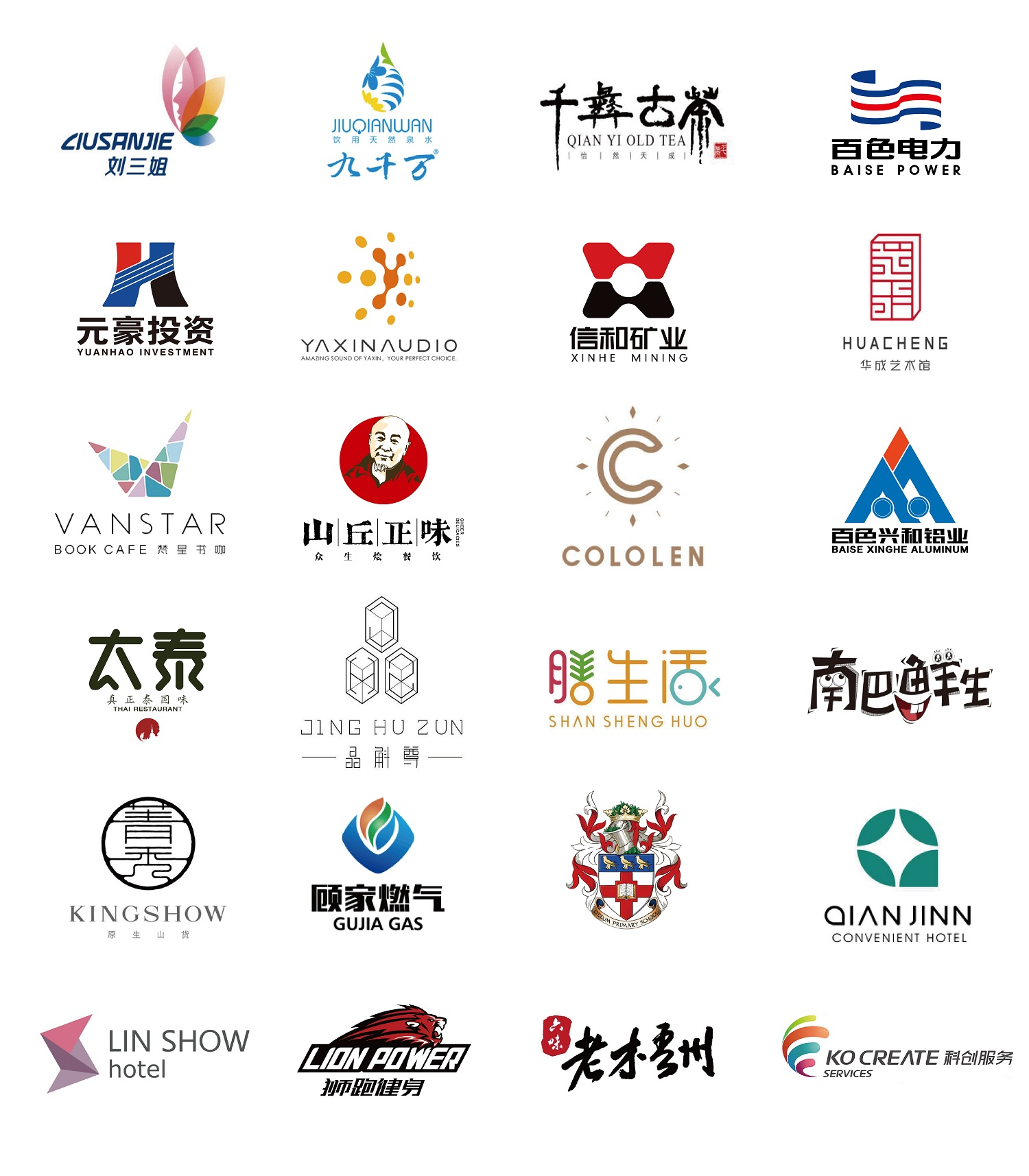 南寧logo延展_杯子定制logo相關-廣西南寧領略文化傳播有限公司