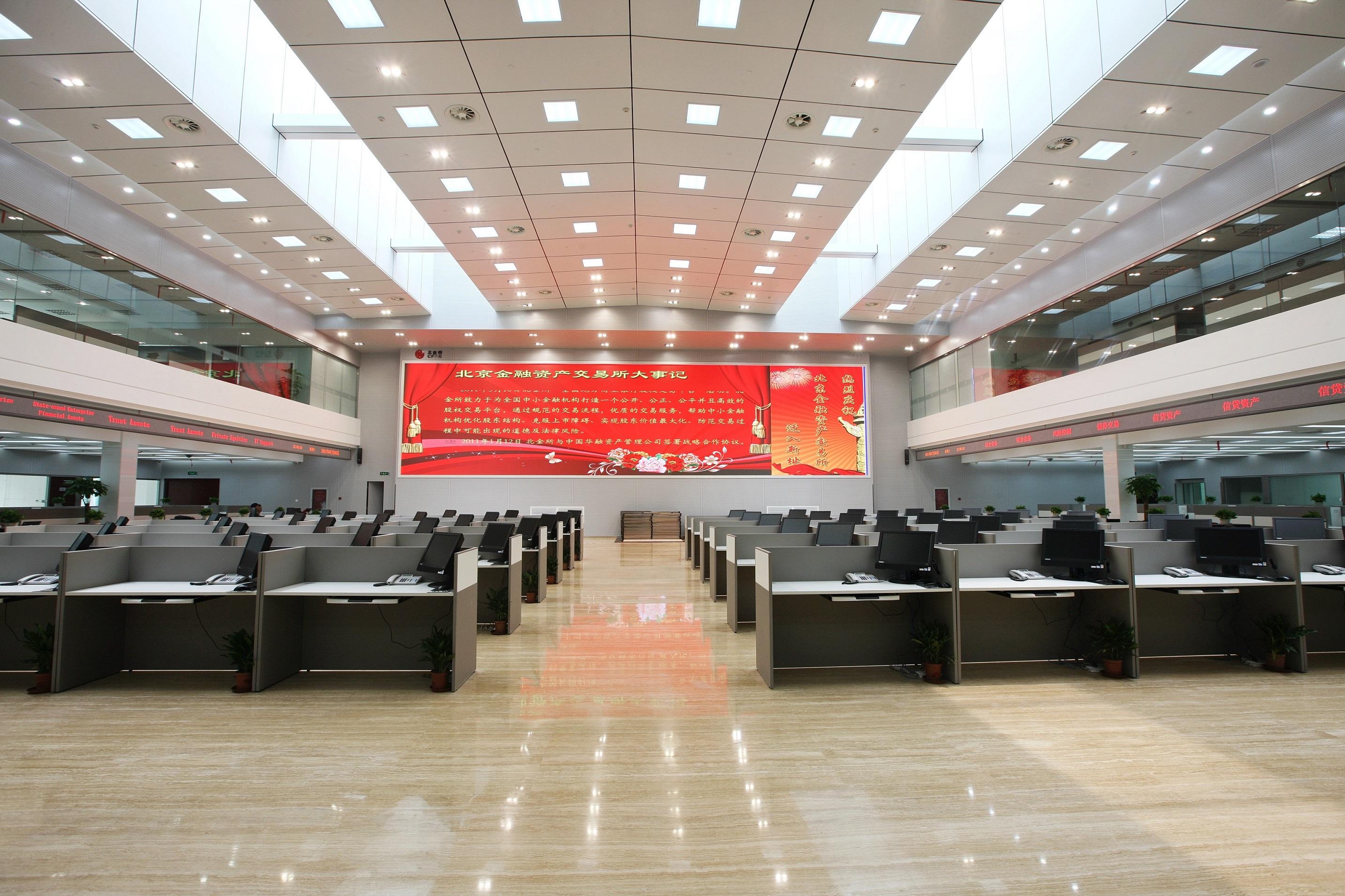 山东装饰公司合作加盟_装饰布相关-中艺美(北京)建设有限公司