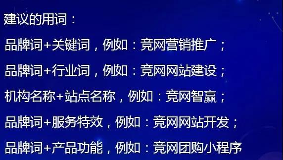 湖南百度小程序开发公司_长沙百度广告制作外包-湖南竞网智赢网络技术有限公司