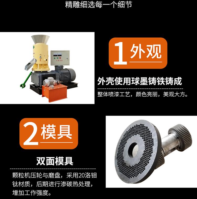 配件压轮_拖把、拖布桶及配件相关
