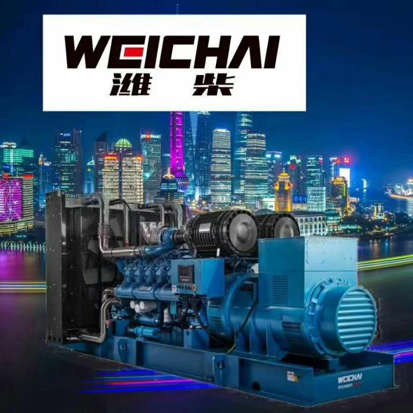 发电机批发_小型风力发电机相关-金华市永达柴油机销售有限公司