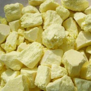 黑龙江橡胶级火山硫磺价格_不溶性硫磺-洛阳天之道新材料科技有限公司