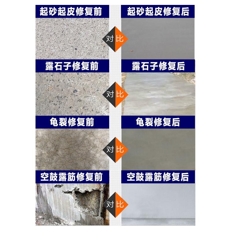 高品质质量好混凝土路面破损薄层快速修补材料价格_路面破损修补材料相关-可慧(上海)新