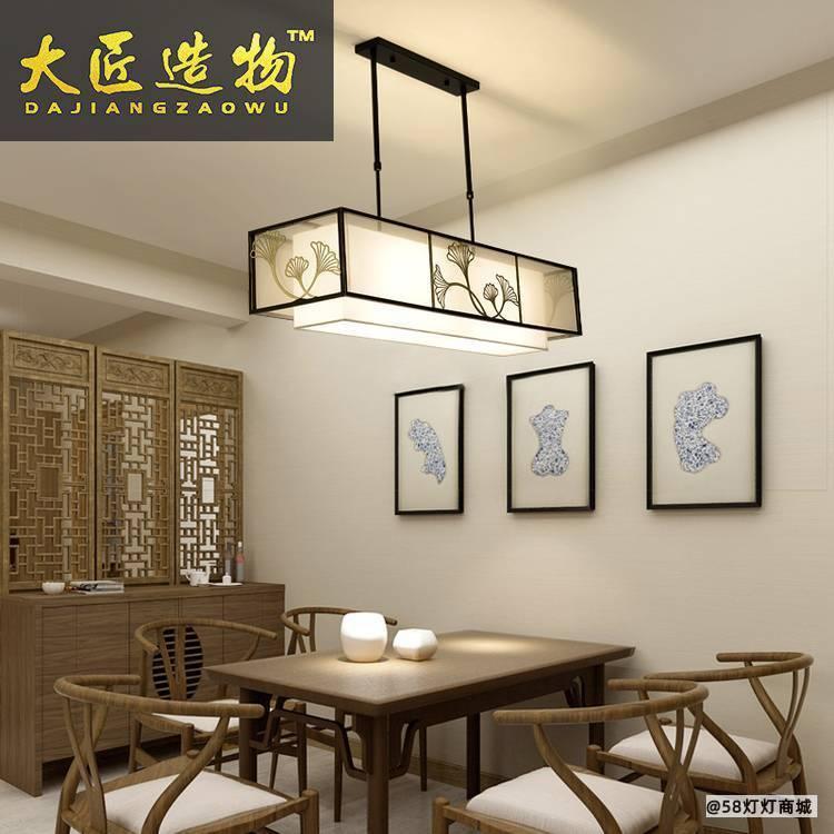 家用灯具_灯具商家相关-江门福高照明科技有限公司