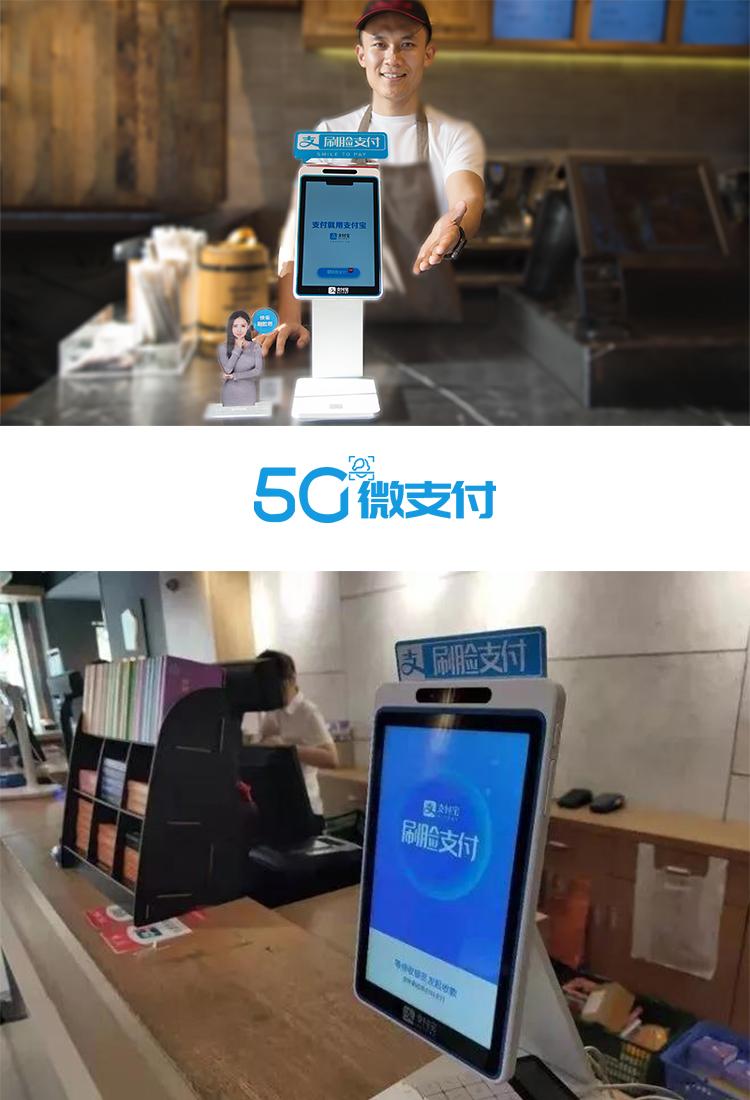公交刷脸支付_哪里有软件开发项目代理-郑州泰成通信服务有限公司