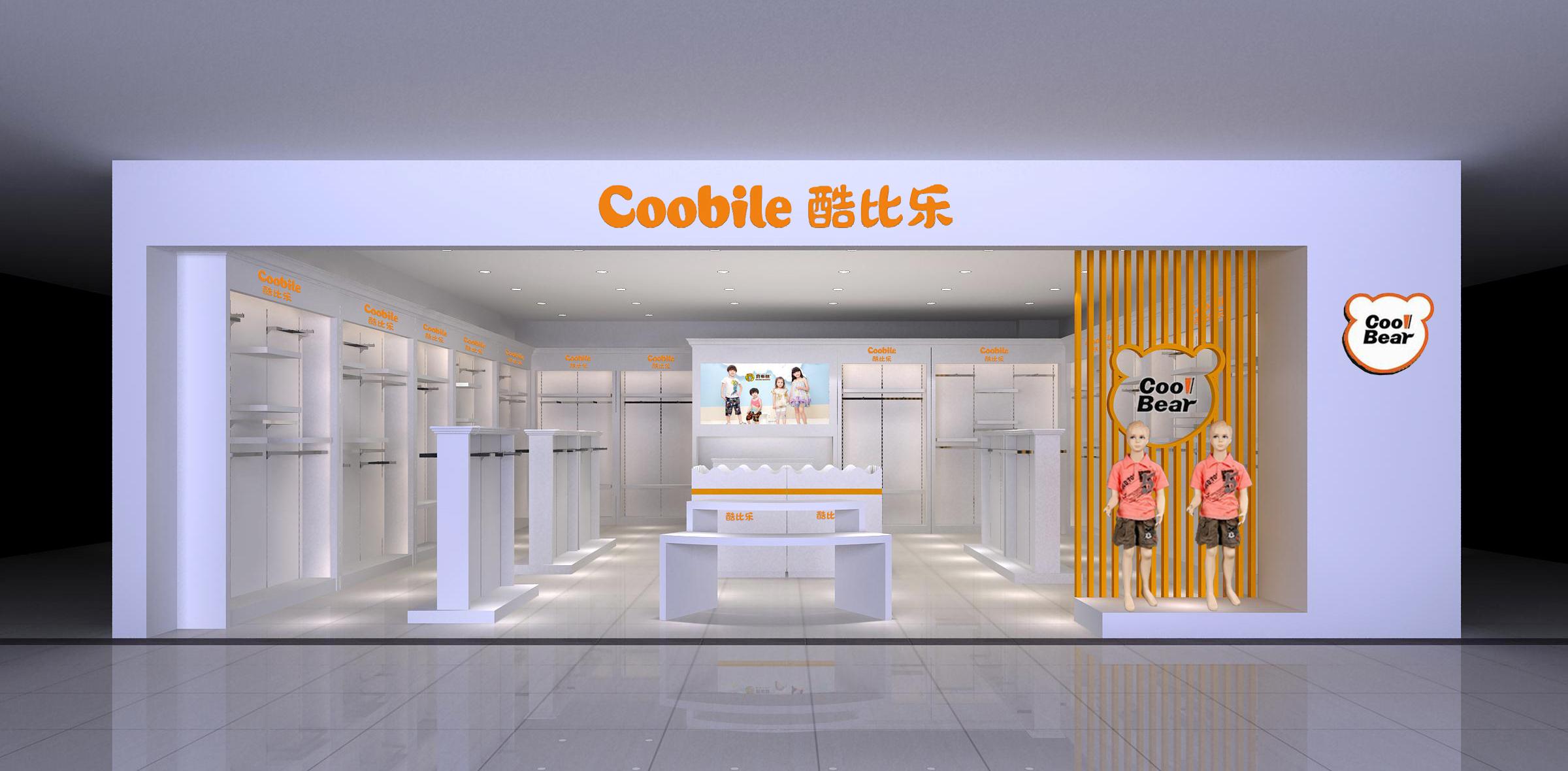 设计童装展柜定做_商场展示柜哪里有-广州新泽展示用品有限公司