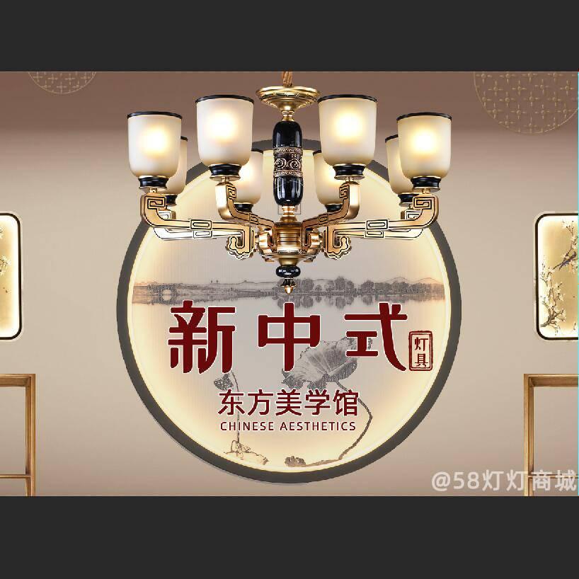 厦门北欧风格灯饰专卖店_吊灯灯具灯饰相关-江门福高照明科技有限公司