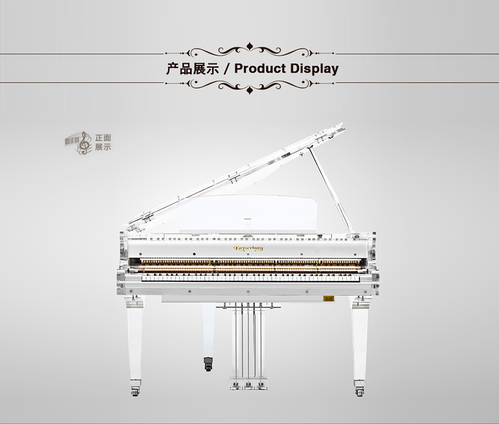 信阳小型恺森堡钢琴_小型键盘类乐器-洛阳誉声乐器有限责任公司
