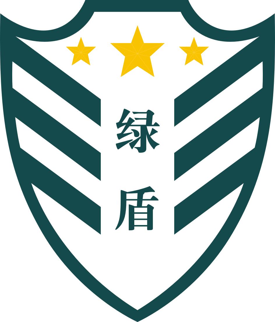 深圳市绿盾文化发展有限公司