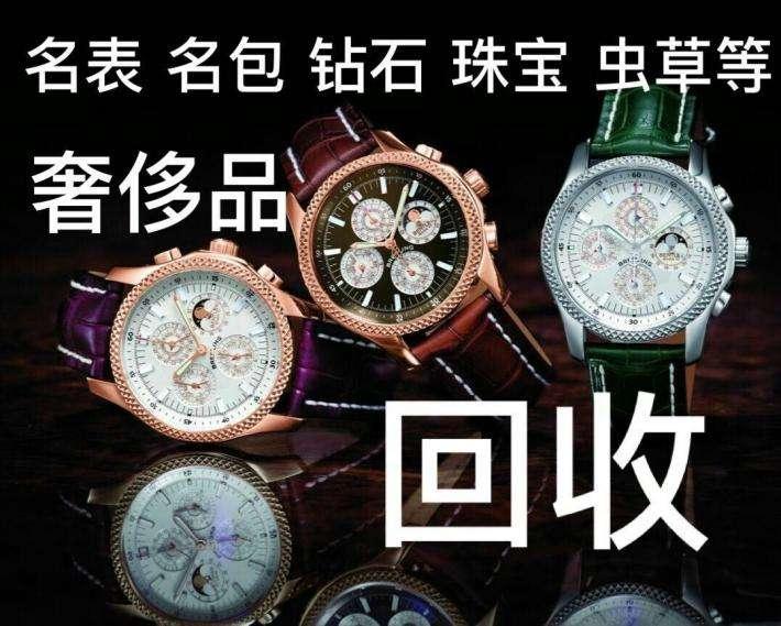 高品质哪里回收新钻石_回收二手钻石相关-长沙市开福区银华钟表回收商行