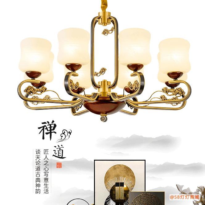 灯具建材商城_固安大型吸顶灯商城-江门福高照明科技有限公司