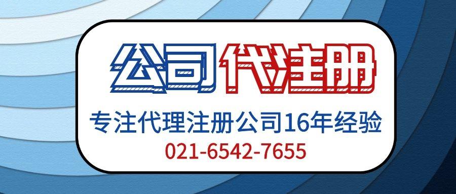 注册商标申请_广州商标注册申请服务申请-上海博赢企业管理合伙企业(有限合伙)