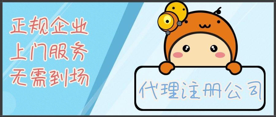 上海注册商标查询_深圳商标注册申请服务申请-上海博赢企业管理合伙企业(有限合伙)