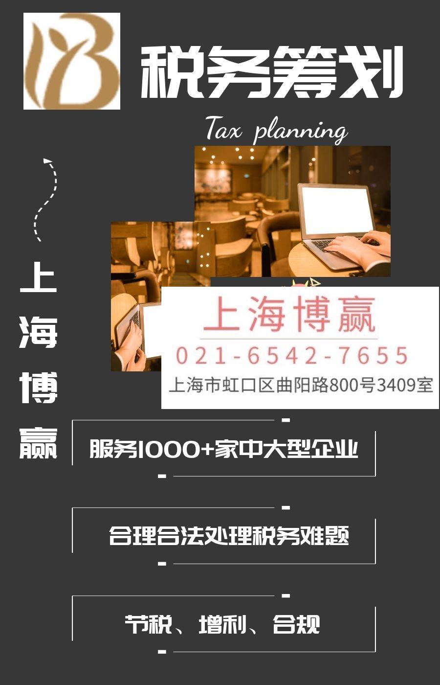上海注册商标费用_商标和吊牌相关-上海博赢企业管理合伙企业(有限合伙)