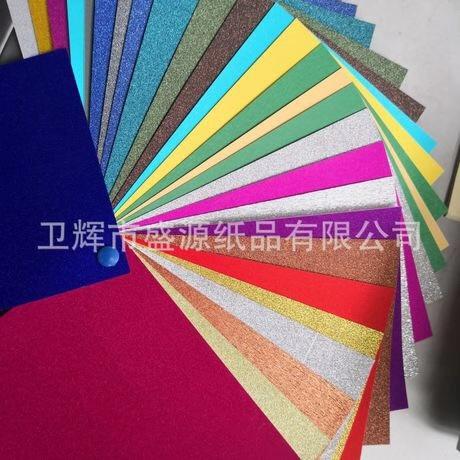 寿光金卡纸_其他纸类包装制品厂家-卫辉市盛源纸品有限公司