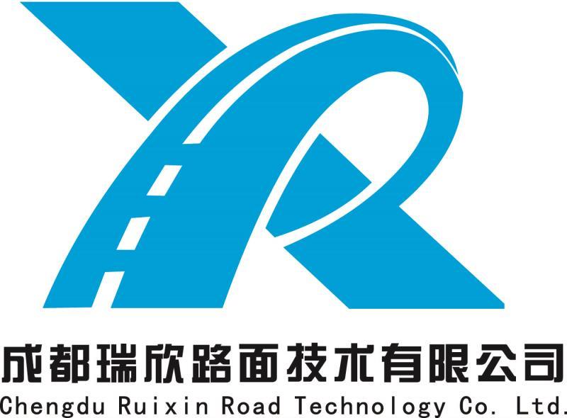 四川瑞欣公路材料有限责任公司